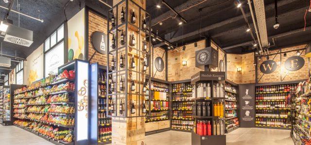 Store Design Edeka Hamburg Spitaler Semper Wanzl